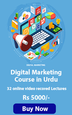 Digital marketing Course in Urdu